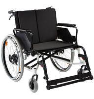 Кресло-коляска инвалидная Титан Caneo-200 LY-250-200