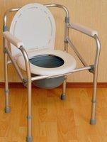 Кресло-туалет с санитарным оснащением Мега-Оптим FS894L (PR8005)