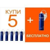 Набор кислородных баллончиков 5шт. + 1 в подарок! (Прана-К8L-M c маской)
