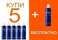 Набор кислородных баллончиков 5шт. + 1 в подарок!( 14 литров c маской)