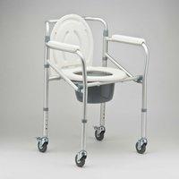 Кресло-туалет Армед FS695S с санитарным оснащением (алюминиевый, аналог FS696)