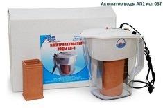 Электроактиватор водыАП-1вариант 03Т