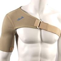 Изображение - Отводящий ортез на плечевой сустав armed_right_111_200x200_sm