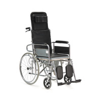 Инвалидное кресло-коляска Армед FS 609GC