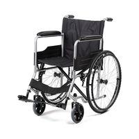 Кресло-коляска Армед 2500 литые шины