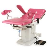 Кресло гинекологическое Армед SZ-II (цвет розовый)