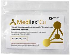 Губчатый абсорбирующий пластырь Medilex®Cu Арилис (10х10/уп.4шт)