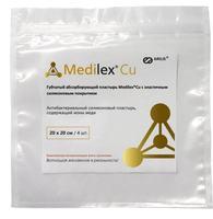 Зубчатый абсорбирующий пластырь Medilex®Cu Арилис (20х20/уп.4шт)