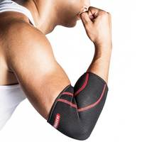Изображение - Отводящий ортез на плечевой сустав yamaguchi_aeroprene_elbow_support_3_200x200_sm